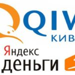 Способы перевода средств с кошелька Киви на Яндекс.Деньги