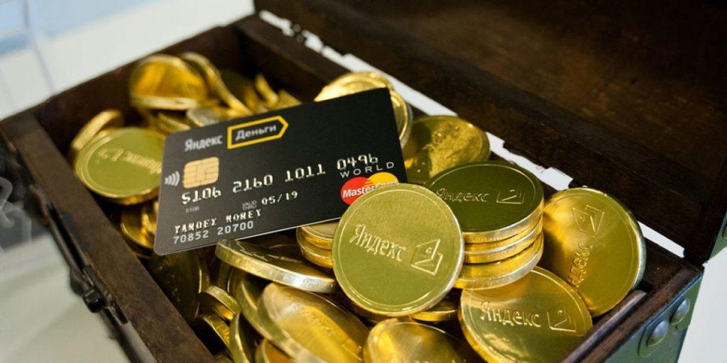 Как перевести деньги на кошелек Яндекс.Деньги с карты