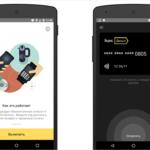 Яндекс Деньги на телефоне