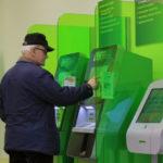 Пополнение кошелька через банкомат Сбербанка