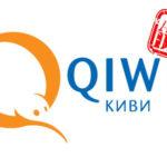 Порядок восстановления Киви кошелька при утрате пароля