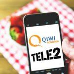 Популярные способы перевода денег с Теле2 на Киви