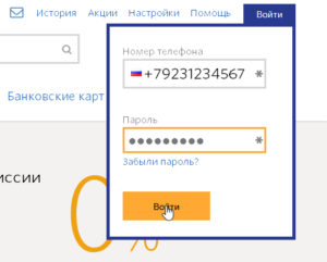 Как изменить номер Киви кошелька