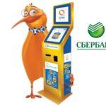 Способы перевода денег с Киви кошелька на карту Сбербанка