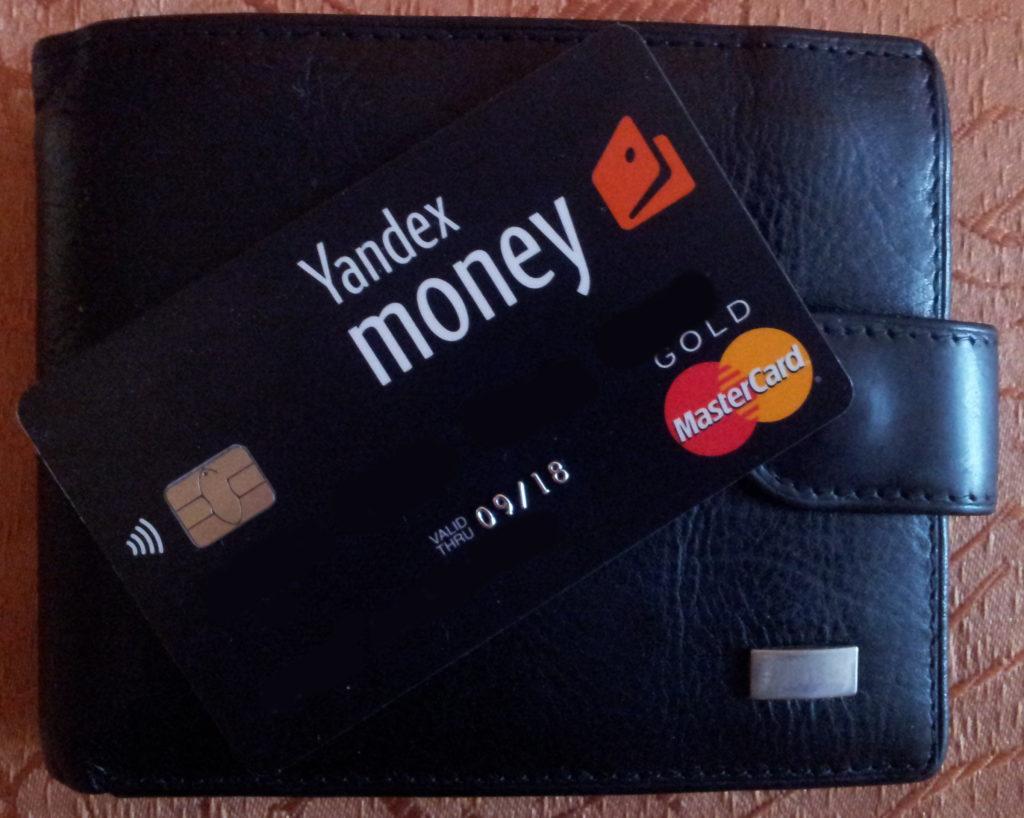 Как можно перевести деньги с Яндекс. Деньги на карту