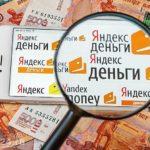 Перевод денег из кошелька на карту без привязки