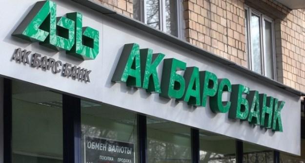 оплата мегафон с банковской карты ак барс через интернет без комиссии