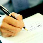 Административный штраф - заполнение документов