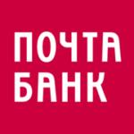 Банки-партнеры Почта Банка