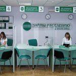 Как перевести деньги из Израиля в Россию
