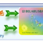 Беларусбанк и электронный кошелек