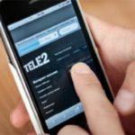 Бесплатные услуги Теле2