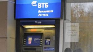 ВТБ банкомат