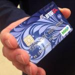 Способы перевода деньги с карты Сбербанка на карту ВТБ24 МИР