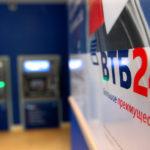 ВТБ24 банк
