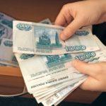 Возможна ли оплата кредита без комиссии