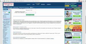 Вывод средств со счета в букмекерской компании Марафон