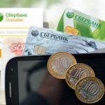 В каких случаях банк может вернуть платеж обратно