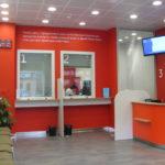 В кассе банковского отделения