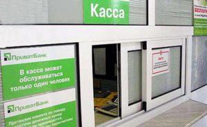 Изображение - Как перевести деньги через банкомат на карту сбербанка %D0%92-%D0%BA%D0%B0%D1%81%D1%81%D0%B5-300x184