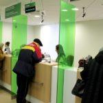 В отделении любого банка