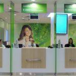 В отделениях банков