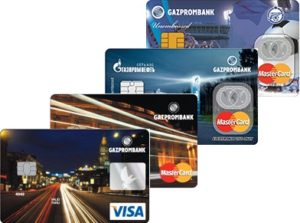 Газпромбанк - Банковские карты