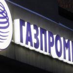 Способы перевода денег между картами Газпромбанка