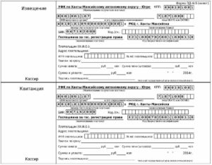 Госпошлина за регистрацию права собственности