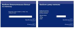 Инструкция перевода через банкомат