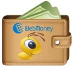 Использование электронных платежных систем