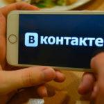 Какие ограничения на прослушивание музыки ВКонтакте вступили в силу