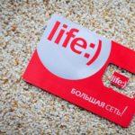 «Обещанный платёж» на Life: как воспользоваться услугой