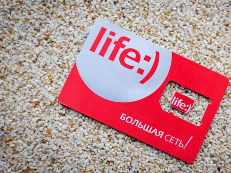 Как взять «Обещанный платёж» на Life