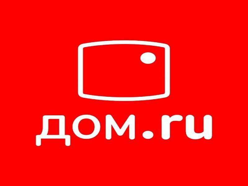 Как взять Обещанный платёж Дом.ру