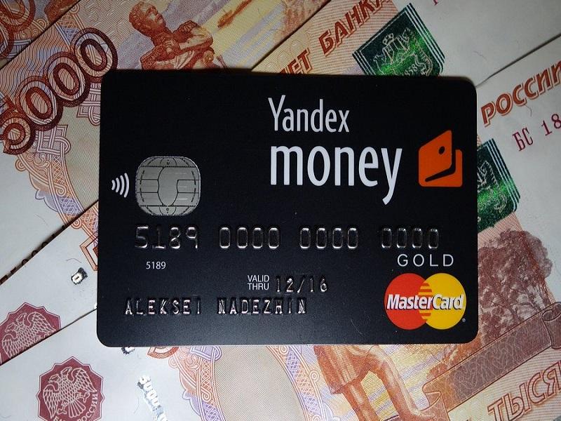 Как взять деньги в Яндекс.Деньги