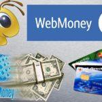 Вывод средств с Вебмани на карту Сбербанка: доступные способы