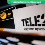 Удобные способы вывода средств с Теле2 на карту Сбербанка