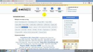 Как вывести деньги с Payeer на Вебмани