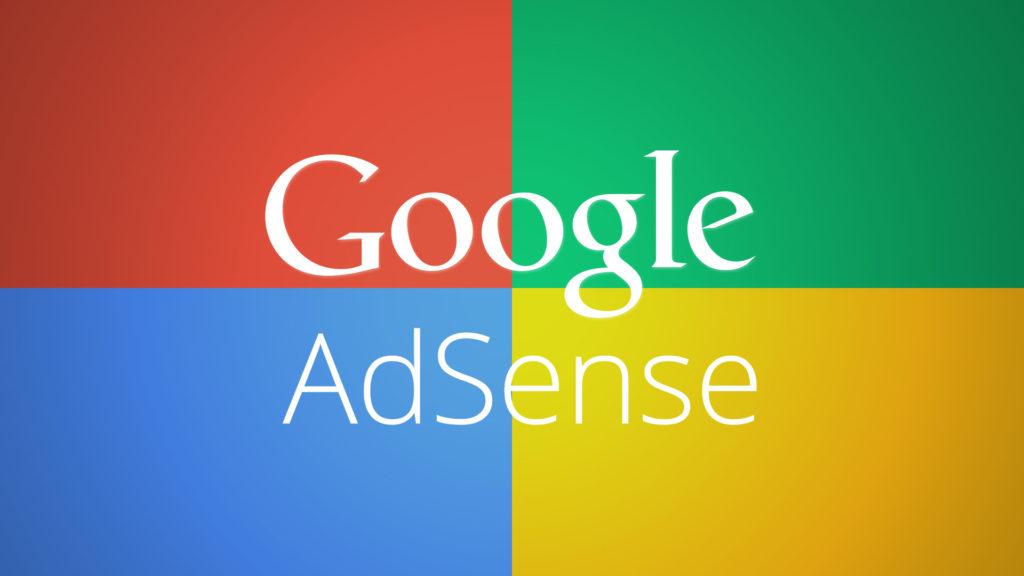 Как можно вывести деньги Google Adsense