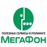 Оплата Мегафона по лицевому счету через Сбербанк Онлайн: инструкция