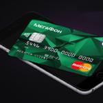 Оплата Мегафон с банковской карты: популярные способы