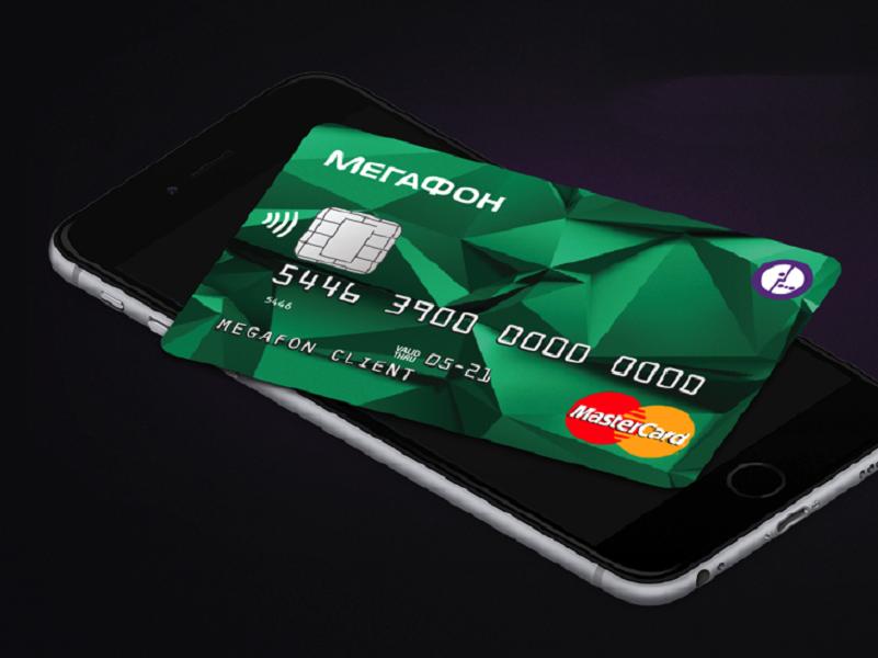 Как можно оплатить Мегафон с банковской карты