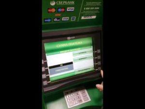 Как можно оплатить Фаберлик через терминал Сбербанка