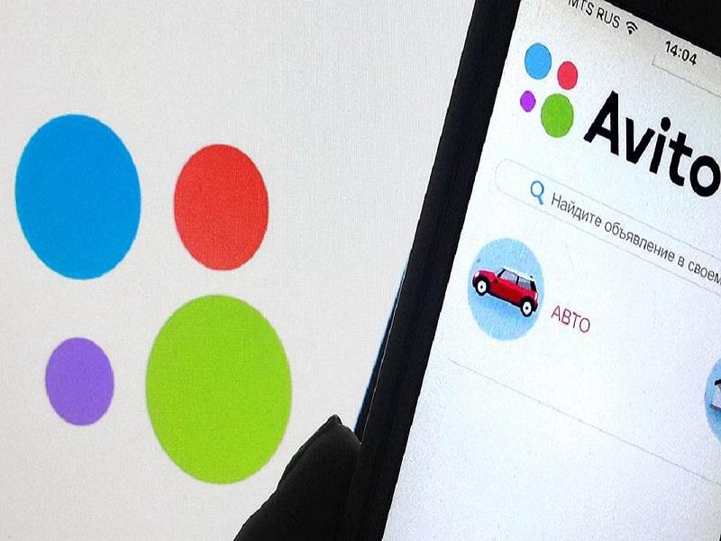 Как можно оплатить объявление на Авито