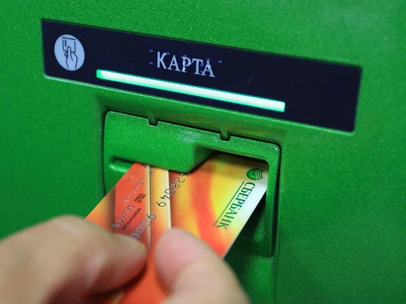 Как можно перевести деньги без комиссии в другой регион Сбербанк