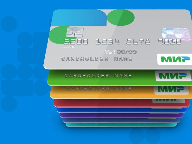 Как можно перевести деньги на карту Мир