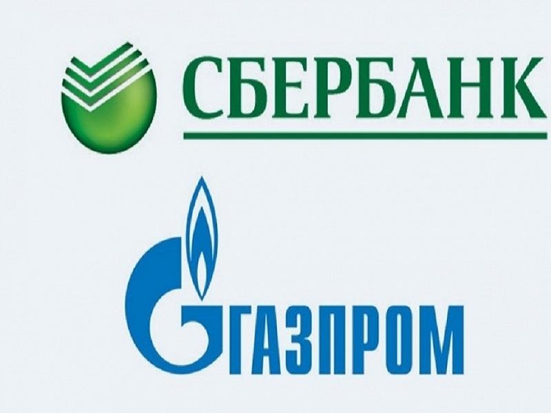Как можно перевести деньги на карту Сбербанка с карты Газпромбанка