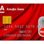Перевод средств с Альфа-банка на карту Сбербанка: удобные способы