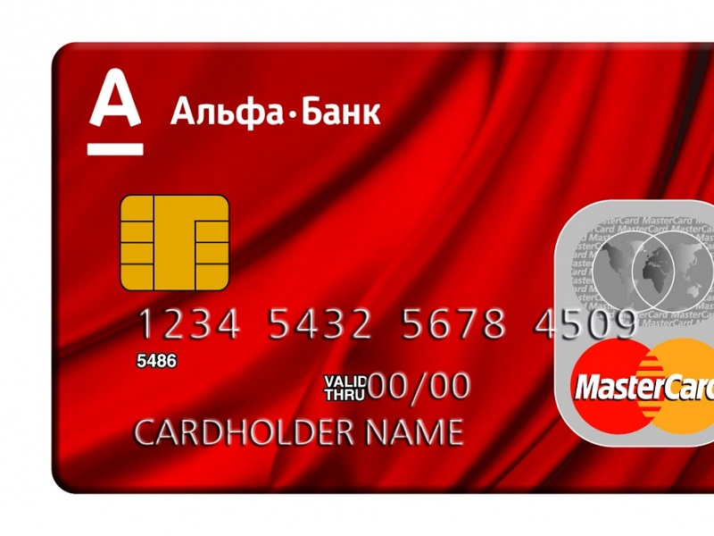 Как можно перевести деньги с Альфа-банка на карту Сбербанка